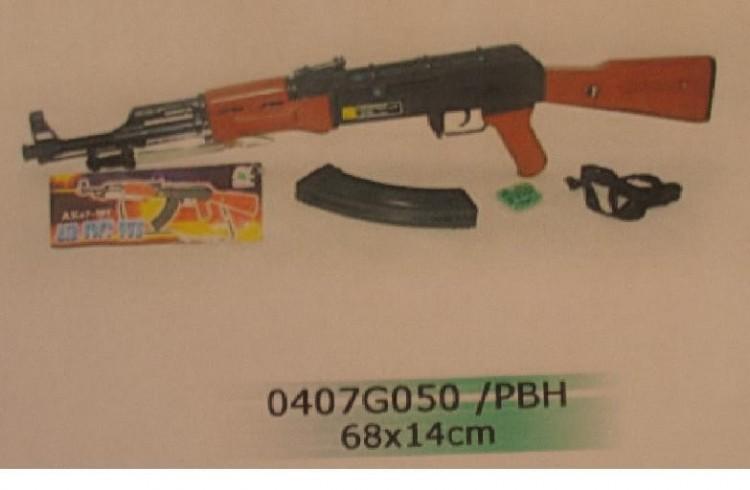 pistolety z tworzywa sztucznego duży gruby długi kutas