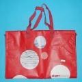 Anderes Behältnis, sogenannte Strandtasche, siehe Photo,  - mit einer Außenseite aus Kunststofffolien, innen mit einer ca. 2 mm dicken Lage aus   Schaumkunststoff,  - mit den Abmessungen 60...