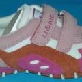 Trainingsschuhe für Kinder (lt. Antrag Trainingsschuhähnl. Schuhe, Art.-Nr. 3-71-60-0218-7),  siehe Foto,  - mit Laufsohlen aus Kunststoff (lt. Antrag),  - mit Oberteil (geschlossenes Blatt)...