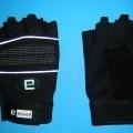 Handschuhe, sog. Arbeitshandschuh Art 0802, BIKER siehe Fotos, - als Halbfingerhandschuhe gearbeitet, - lt. Untersuchungsergebnis mit folgendem Aufbau:   -- Handinnenfläche, Fingerzwischenräume...
