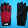 Handschuhe, sog. Arbeitshandschuh Art 0801, TECHNICIAN, siehe Fotos, - als Fünffingerhandschuhe gearbeitet, - lt. Untersuchungsergebnis mit folgendem Aufbau:   -- Handinnenfläche, überwiegende...