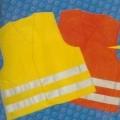 Ärmelloses, ungefüttertes Kleidungsstück zum Bedecken des Oberkörpers, sog. Sicherheits-/Warnweste - bestehend aus einem dichten Gewebe aus synthetischen Chemiefasern (100 % Polyester), -...