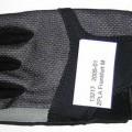 Handschuh, sog. Damenhandschuhe (Style 8771 Cyclone Glove), Größe M, siehe Fotos, - als Fünffingerhandschuh gearbeitet, - lt. Untersuchungsergebnis mit folgendem Aufbau: -- Innenhand aus mit...