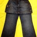 pantalon; avec ourlet; à la base; avec fermeture à glissière;…