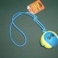 žaislai; gyvūnams; kamuoliukai; virvės