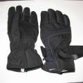 iz tkanine; z elastiko; prekrit; iz poliestra; rokavice; z velcro…