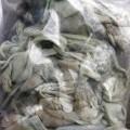 želatina; k výrobě; odpad