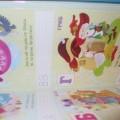 pildid; lastele; raamatud; aku(patarei)toitel; õpetamise jaoks