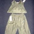 pantalon; tissu; coton; avec ourlet; à la base; avec élastique;…