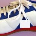 överdel, skodon; av läder; yttersula; av gummi; fritidsskodon;…