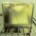 pletené; sýr; solené; bílé; v plechovkách; potravinové přípravky…