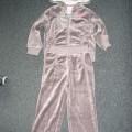pantalon; polyester; coton; à la taille; avec poche; avec ourlet;…