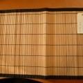 set de table; bambou