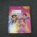tiskan; iz plastike; karton; za otroke; igrače; knjige; z besedilom;…