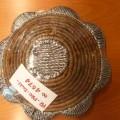 en feuille; panier; de matière tressée; vannerie; bambou