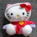 of textile material; bags; removable; wheat; toys; cats; for…