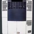 lämmityslaitteet; ajoneuvoja varten; lämpötilansäädin; tuuletuslaite