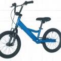 z plastu; z ocele; kolesá; detské vozidlá