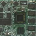 за вграждане; за обработка на данни; компютърен хардуер; централни…