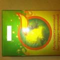 gliukozė; miltelių pavidalo; sacharozė; vitaminai; gėrimų paruošimui;…