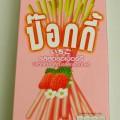Weizensticks mit Erdbeergeschmack  Antragsangaben:  GLICO Pocky Weizensticks Erdbeergeschmack 45 g  Beschreibung des vorliegenden Warenmusters: 12,5 cm lange und 0,5 cm dicke Knabberstangen mit...