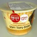 Asiatisches Reisgericht   Antragsangaben: Cooked White Rice with Soft Tofu Stew (173,7 g)  Beschaffenheit des vorgelegten Warenmusters (in Originalverpackung): In etikettierte Kunststofffolie...