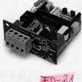 teil; elektronisch; led; lautsprecher