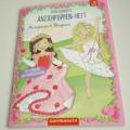 """Bei dem vorgelegten Warenmuster mit der Aufschrift """"Mein schönstes ANZIEHPUPPEN-HEFT - Prinzessin und Tänzerin"""" handelt es sich um ein broschiertes Druckerzeugnis aus Papier mit einem..."""