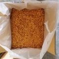 ориз; пекарски продукти; осолен; брашно; поставени в опаковки;…