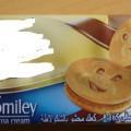 wyroby piekarnicze; cukier biały; pakowany do sprzedaży detalicznej;…