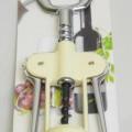 Hebelkorkenzieher  - mit freiem Arm zu handhabender Korkenzieher mit arbeitendem Teil  in Form einer   Spirale mit Griff aus Stahl sowie zwei Hebeln aus unedlem Metall in einem Gehäuse   aus...