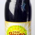 Fermentiertes Getränk aus Malz.  Antragsangaben (als zutreffend unterstellt): Erfrischungsgetränk Kwas; Zutaten: Wasser, Zucker; Grundstoff (Roggenmehl, fermentiertes Roggenmalz, Gerstenmalz),...