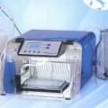 pro laboratorní použití; k čištění; zařízení pro čištění; laboratorní…