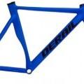 carbono; acero; aluminio; ciclo; partes de bicicleta; cuadro…