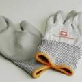 elastisch; gewirke; aus chemiefaser; handschuh; mit kunststoff;…