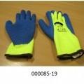 handschuh; schutzhandschuh