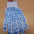 bawełna; z tworzywa sztucznego; rękawiczki; rękawice ochronne;…