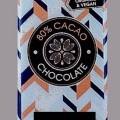 rektangulär; socker; i detaljhandelsförpackning; kakao; choklad;…