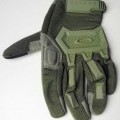 aus kunststoff; gewirke; gepolstert; handschuh; mit klettverschluss;…