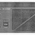 gehäuse; elektrisch; verstärker; netzbetrieben