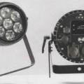aus metall; elektrisch; aus aluminium; led; scheinwerfer