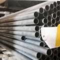 motor; ţevi şi tuburi; sudat; oţel nealiat; cu secţiune transversală…