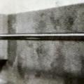 bară; de formă rotundă; prelucrat la suprafaţă; oţel nealiat
