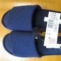 zvršok, obuv; papuče; domáca obuv; pleteniny; s textilným materiálom
