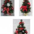 din materiale plastice; pentru decorare; suport; pom de crăciun