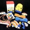 teil; aus papier; aus pappe; für kinder; spielzeug; kombination;…